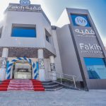 Facilities Management at Fakih IVF Clinic